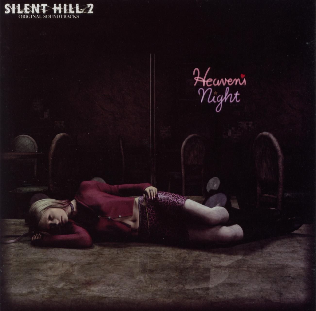 Silent hill 2 ost black fairy - 5 2